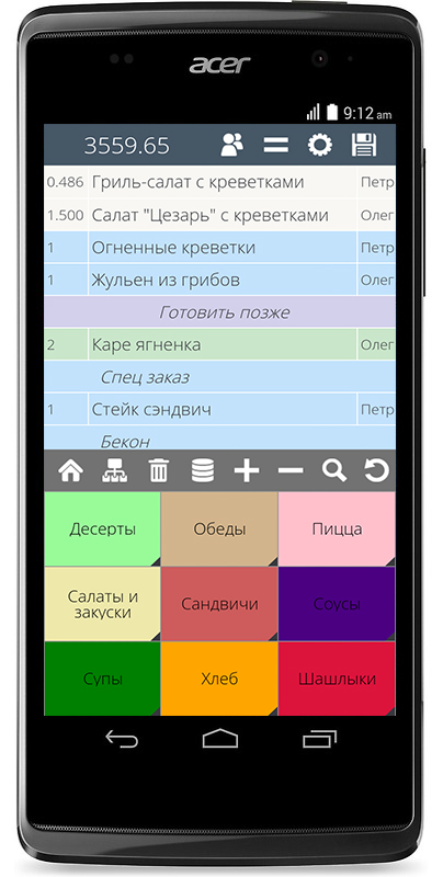 R-Keeper 7 Android